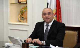 الاسكان: الانتهاء من التشطيبات الداخلية لـ  1128 وحدةسكنية بمشروع دار مصر