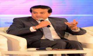 """عبدالغفار: تقدم مصر فى معيار """"جودة التعليم"""" 9 مراكز جديدة"""