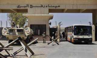 استئناف فتح معبر رفح لاستقبال المصابين وإدخال مواد إعادة الإعمار فى غزة