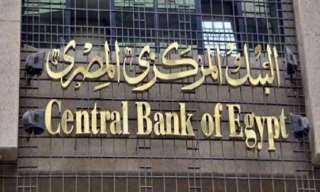 الدماطى : قانون البنوك الجديد يرسخ لتوجهات الدولة نحو الشمول المالي