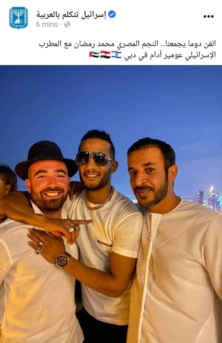 معلومات خطيرة عن الممثل الإسرائيلي الذي ظهر مع محمد رمضان في دبي نجوم الفن الموجز